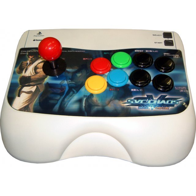 SNK vs. Capcom Chaos Fighter Stick: Capcom Version