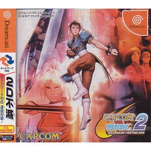 Capcom vs. SNK 2: Millionaire Fighting