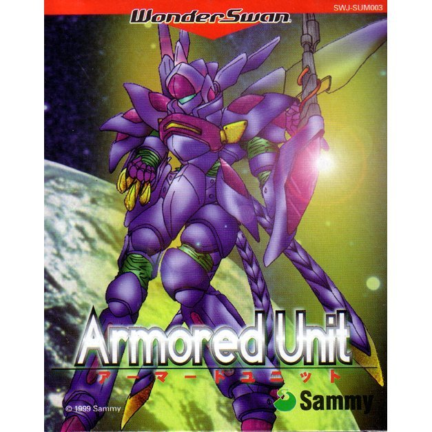 Armored Unit