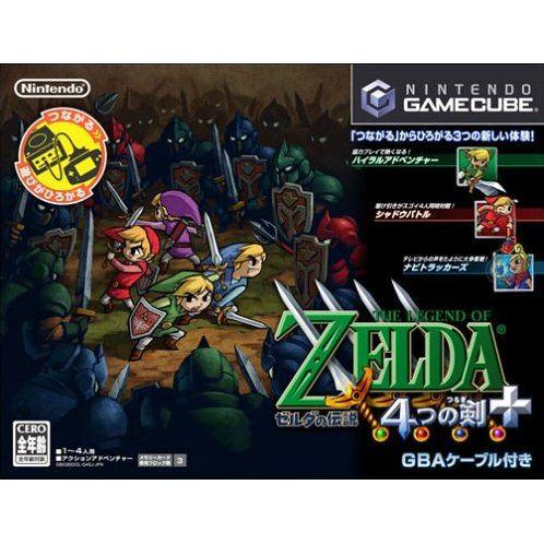 The Legend of Zelda: The Four Swords