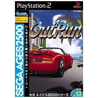 Sega AGES 2500 Series Vol. 13 Outrun