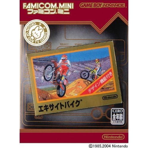Famicom Mini Series Vol.04: Excite Bike