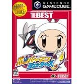 Bomberman Jetters (Hudson the Best)