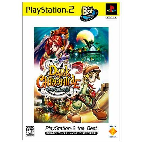 Dark Chronicle (PlayStation2 the Best)