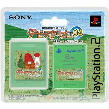 Memory Card 8MB Premium Series - Derby Stallion 04