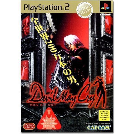 Devil May Cry (Mega Hits)