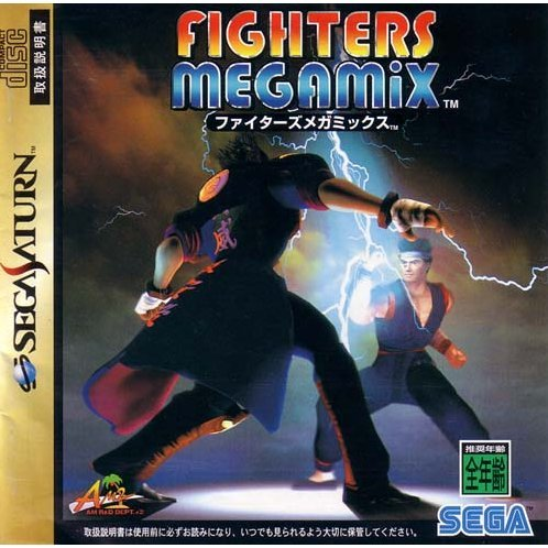 Fighters Megamix [preowned/loose]