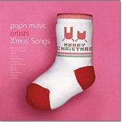 pop'n music artists X'Mas Songs