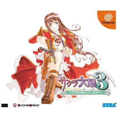 Sakura Taisen 3 Demo Disc
