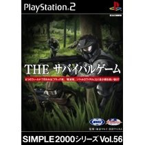 Simple 2000 Series Vol. 56: The Survival Game
