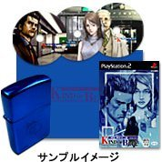 Detective Saburou Jinguji 9 - Kind of Blue [Special Edition]