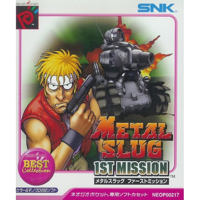 Metal Slug: 1st Mission (NGP Best Collection)