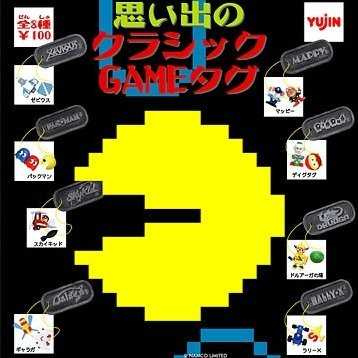 Namco Classic Games Tags Gashapon (full set)