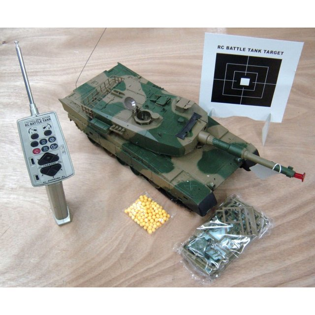 RC Battle Tank 'Japanese Type 90' Scale 1/24 [110V]