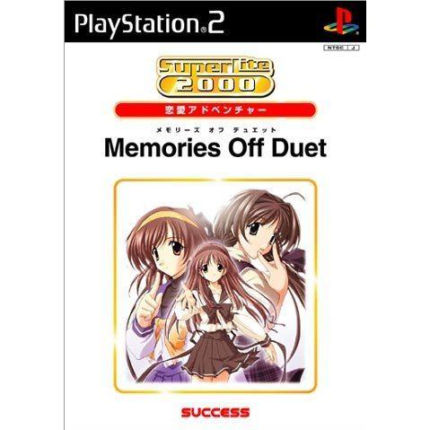SuperLite 2000: Memories Off Duet - 1st & 2nd stories
