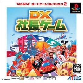 DX Shachou Game (PSOne Books)