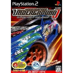 Need for Speed Underground (EA Best Hits)