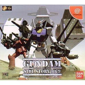 Gundam Side Story 0079: Rise from the Ashes [Premium Disc]