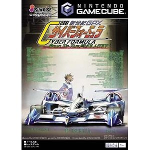 Shinseiki GPX Cyber Formula: Road To The EVOLUTION