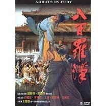 Arhats In Fury