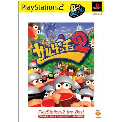 Ape Escape 2 (PlayStation2 the Best)