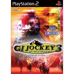 GI Jockey 3 (KOEI the Best)