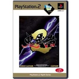Onimusha 2 (PlayStation2 Big Hit Series)