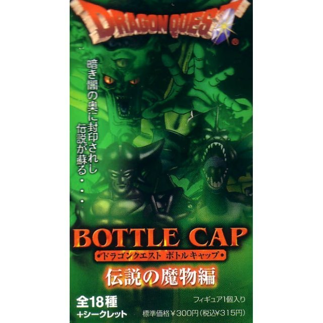Dragon Quest Bottle Cap: Tradition of Goblin Edge