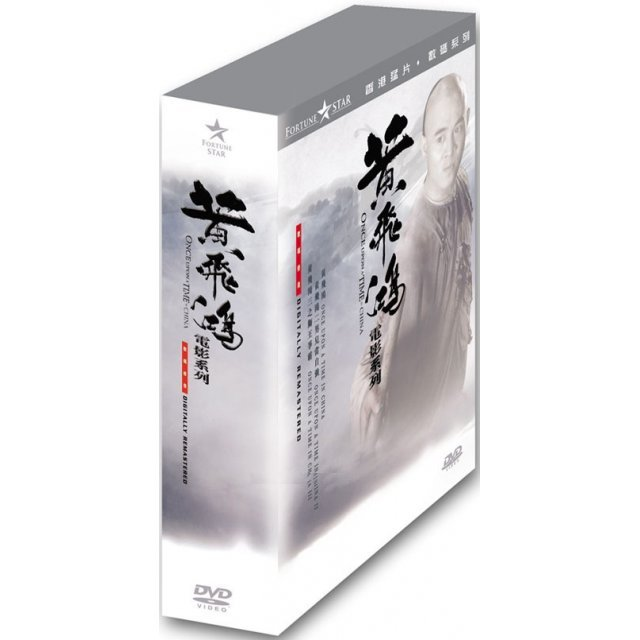 Once Upon A Time in China Collection [3 DVD Box-Set]