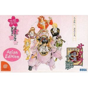 Sakura Taisen [Limited Edition]
