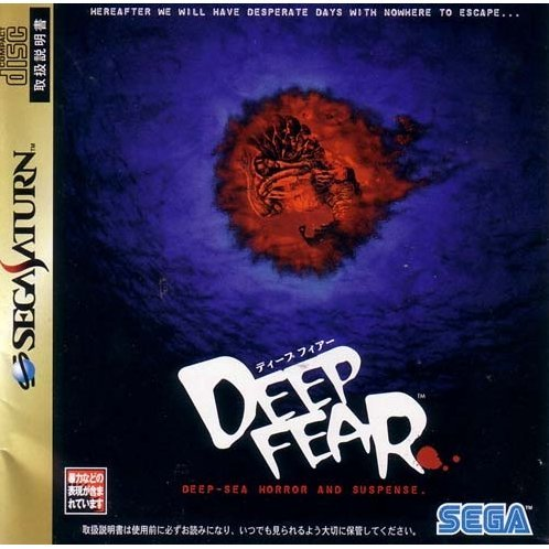 Deep Fear [w/o spinecard]