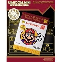 Famicom Mini Series Vol. 21: Super Mario Bros. 2