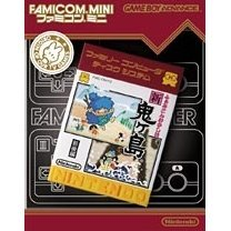 Famicom Mini Series Vol. 26: Shin Onigashima