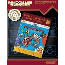 Famicom Mini Series Vol. 30: SD Gundam World: Gachapon Senshi Scramble Wars