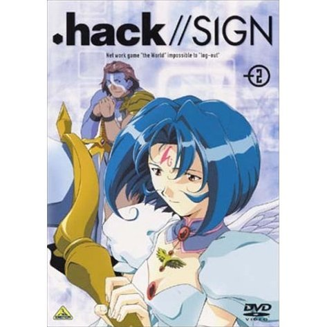 .hack//SIGN Vol.2