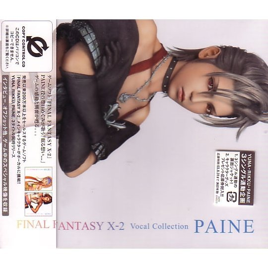 Final Fantasy X-2 Vocal Collection / Paine