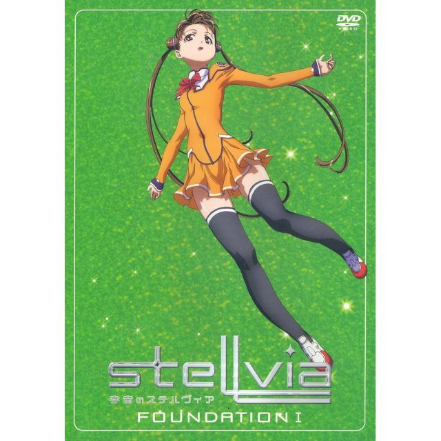 Uchu no Stellvia - Foundation 1