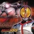 Masked Rider Faizu Book CD