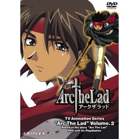 Arc the Lad Vol.2