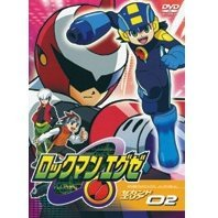 Rockman EXE - Second Area 02