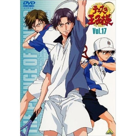 The Prince Of Tennis - Vol.17