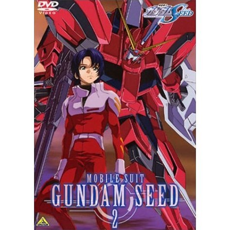 Mobile Suit Gundam Seed Vol.2