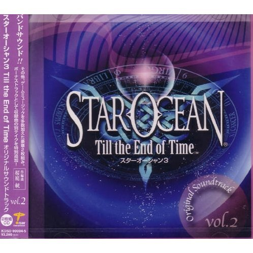 Star Ocean: Till the End of Time Original Soundtrack Vol.2
