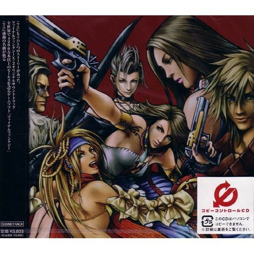 Final Fantasy X-2 Original Soundtrack