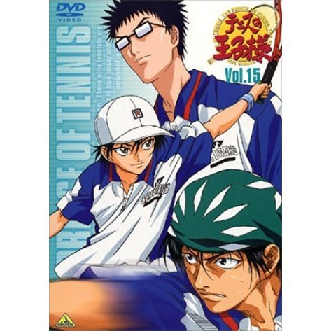 The Prince of Tennis Vol.15