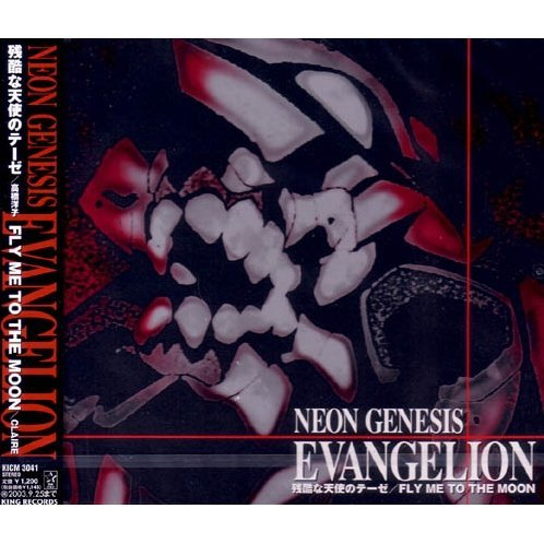 Neon Genesis Evangelion: Cruel Angel Thesis - Fly Me To The Moon