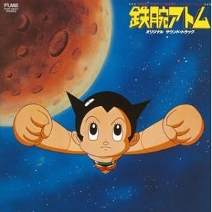 Astro Boy Original Soundtrack
