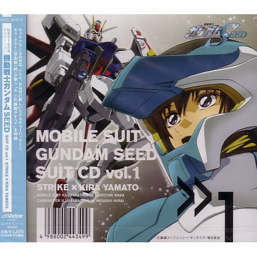 Mobile Suit Gundam Seed suits CD Vol.1 Strike X Kira Yamato