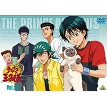 The Prince of Tennis Vol.12