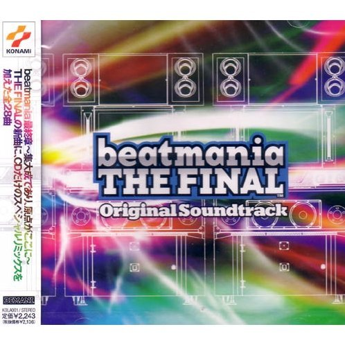 beatmania THE FINAL Original Soundtrack